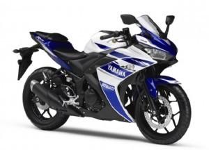 Launching perdana Sosok Yamaha YZF R25 sebagai Pesaing Ninja 250