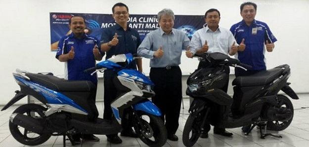 Teknologi Terbaru Yamaha GT 125 Special Edition, Sistem Keamanan Bertambah