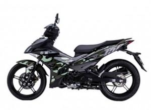 Yamaha Exciter 150 Camo, Yamaha MX King Dengan Corak Loreng