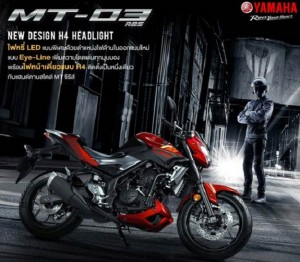 Yamaha MT-03 Resmi Dipasarkan Dengan Harga Bandrol Rp 69 Juta Dengan Berbekal ABS