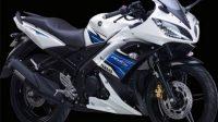 Yamaha Rilis YZF-R15 S, Kembaran R15 Generasi Pertama