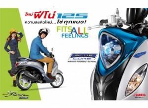 Dealer Yamaha Sudah Membukan Tawaran Pemesanan Fino 125 Bluecore