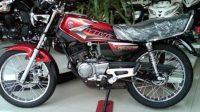 Konsep Rancangan Yamaha RX-King Masih Tersimpan Meski Sudah Punah
